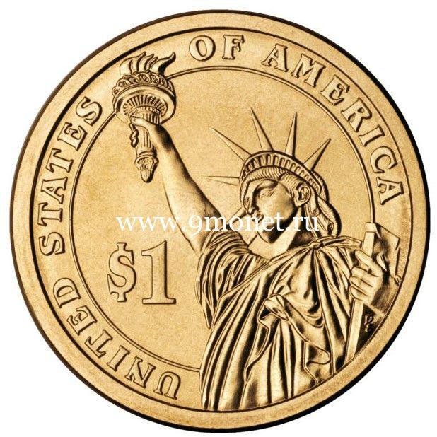 США 1 доллар 2010 года 15 президент Джеймс Бьюкенен