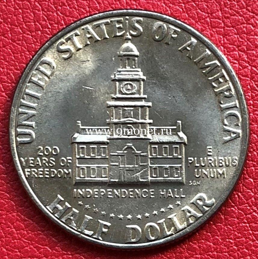 США 50 центов 1976 года Зал Независимости Half Dollar P - Филадельфия