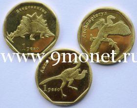 Синт-Мартен набор 3 монеты 1 песо 2019 Динозавры.