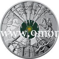 Украина монета 5 гривен 2019 года Холодный Яр.
