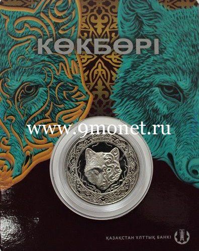 Казахстан 100 тенге 2018 года Небесный волк.