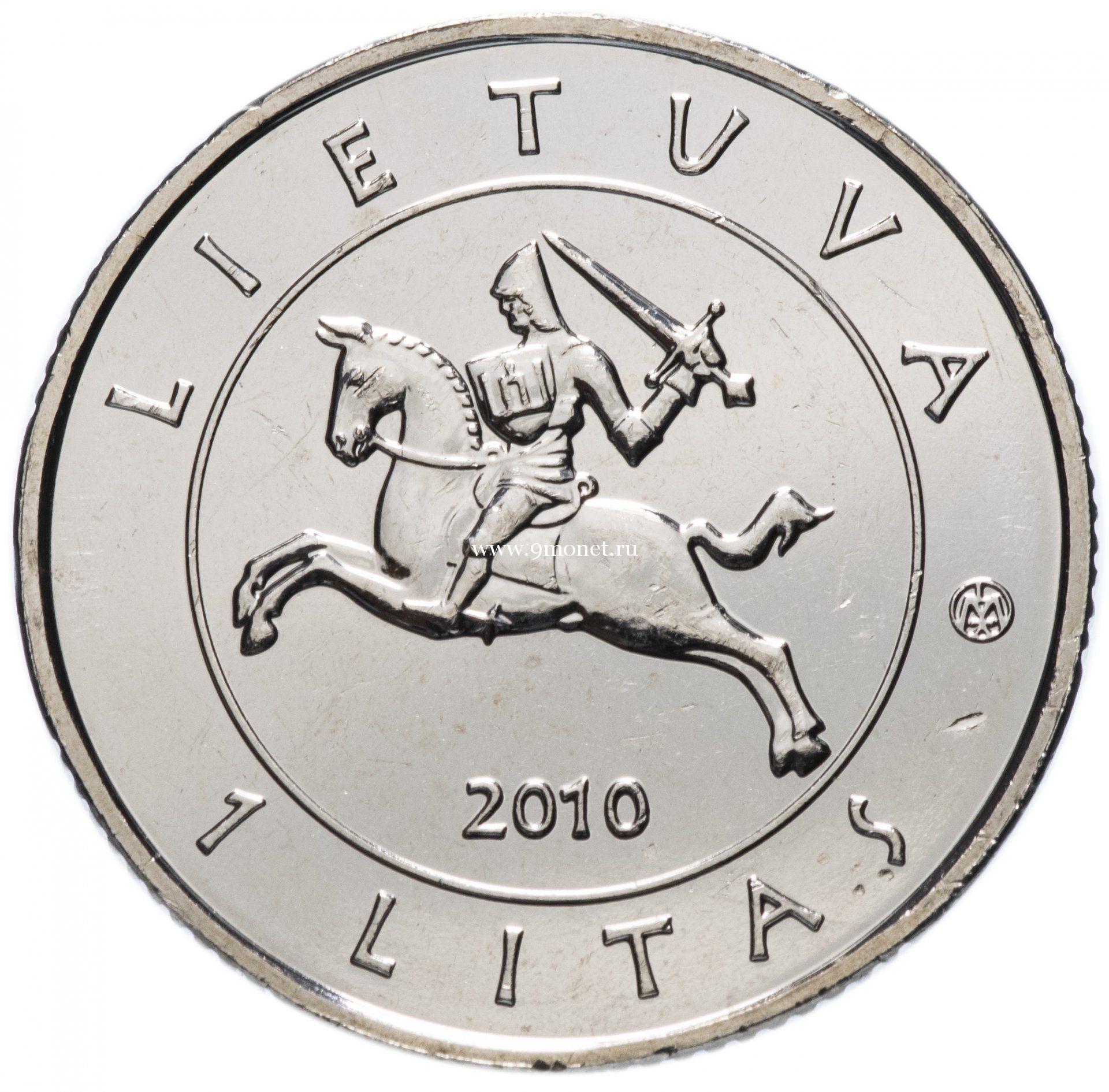 Литва 1 лит 2010 года 600 лет Грюнвальдской битвы.