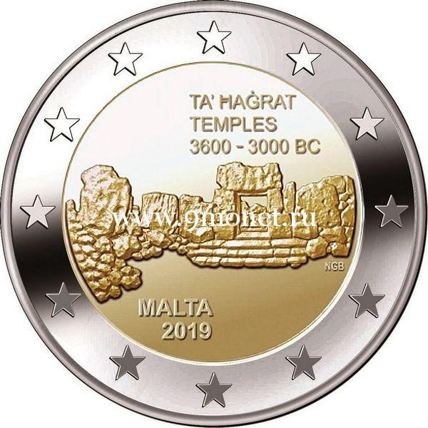 Мальта 2 евро 2019 года Та' Хаджрат.