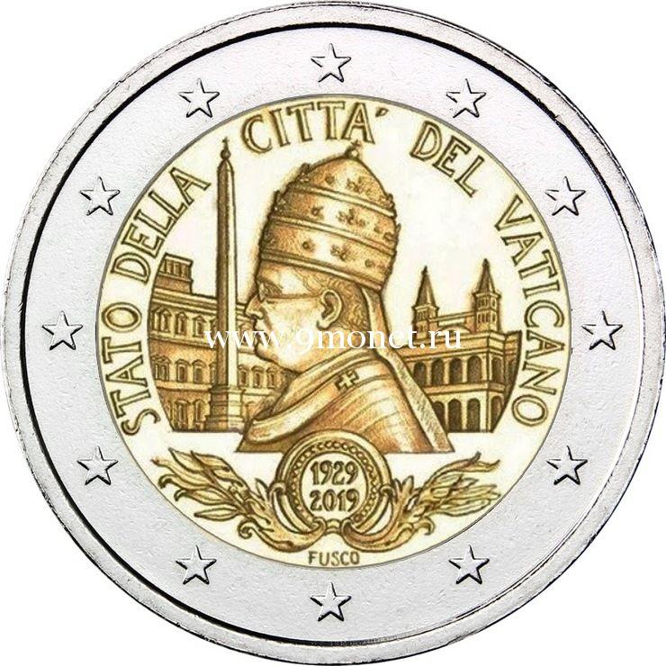 Ватикан 2 евро 2019 года 90 лет основания города‑государства