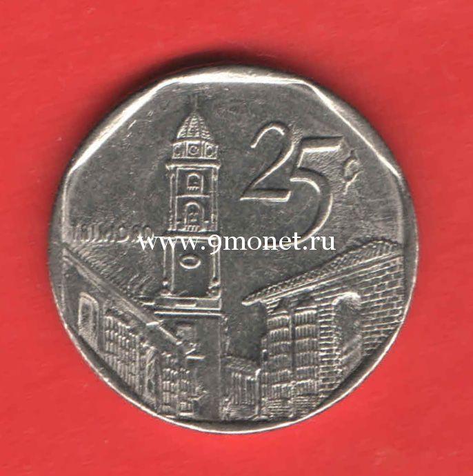 Куба монета 25 сентаво 2000 года.