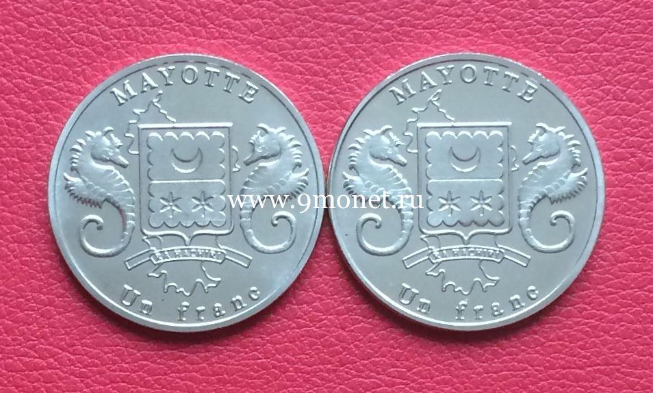 Майотта набор 2 монеты 1 франк 2019 динозавры