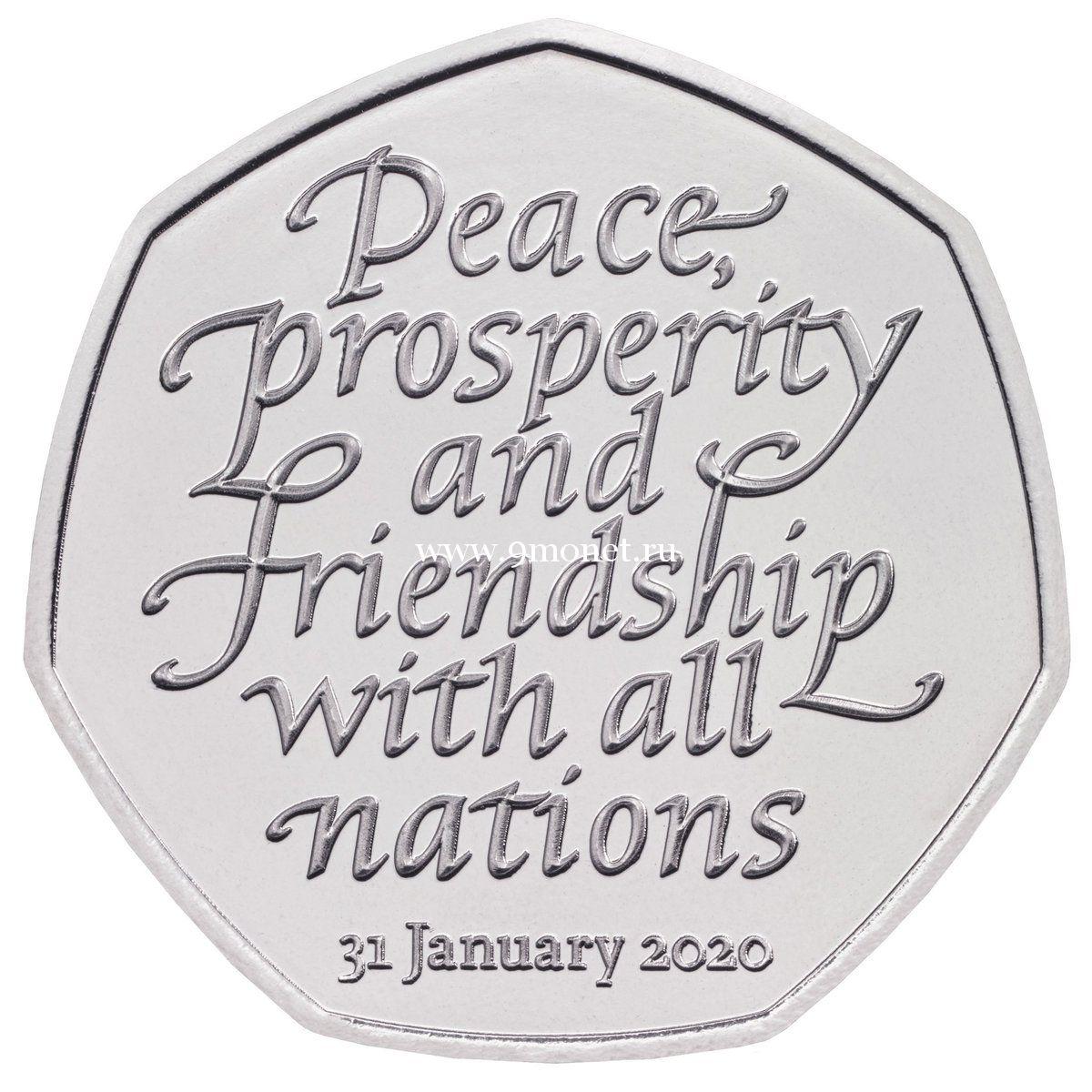 Великобритания 50 пенсов 2020 года Брексит.