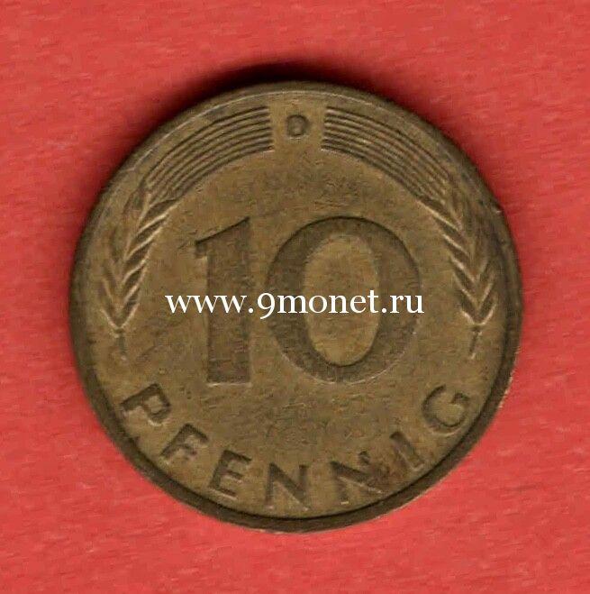 Германия 10 пфеннигов 1973 года. D