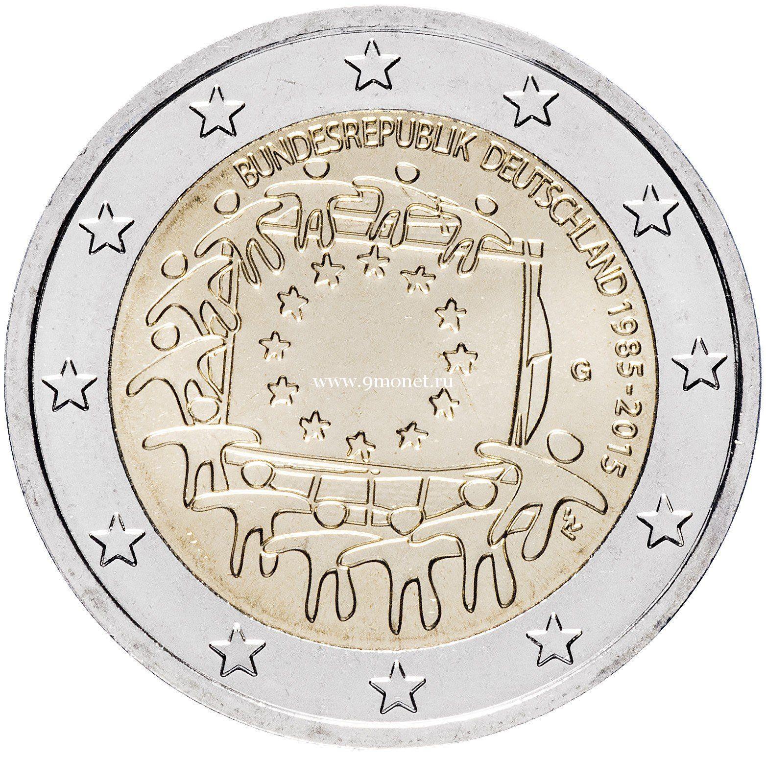 Германия 2 евро 2015 - 30 лет флагу Европы