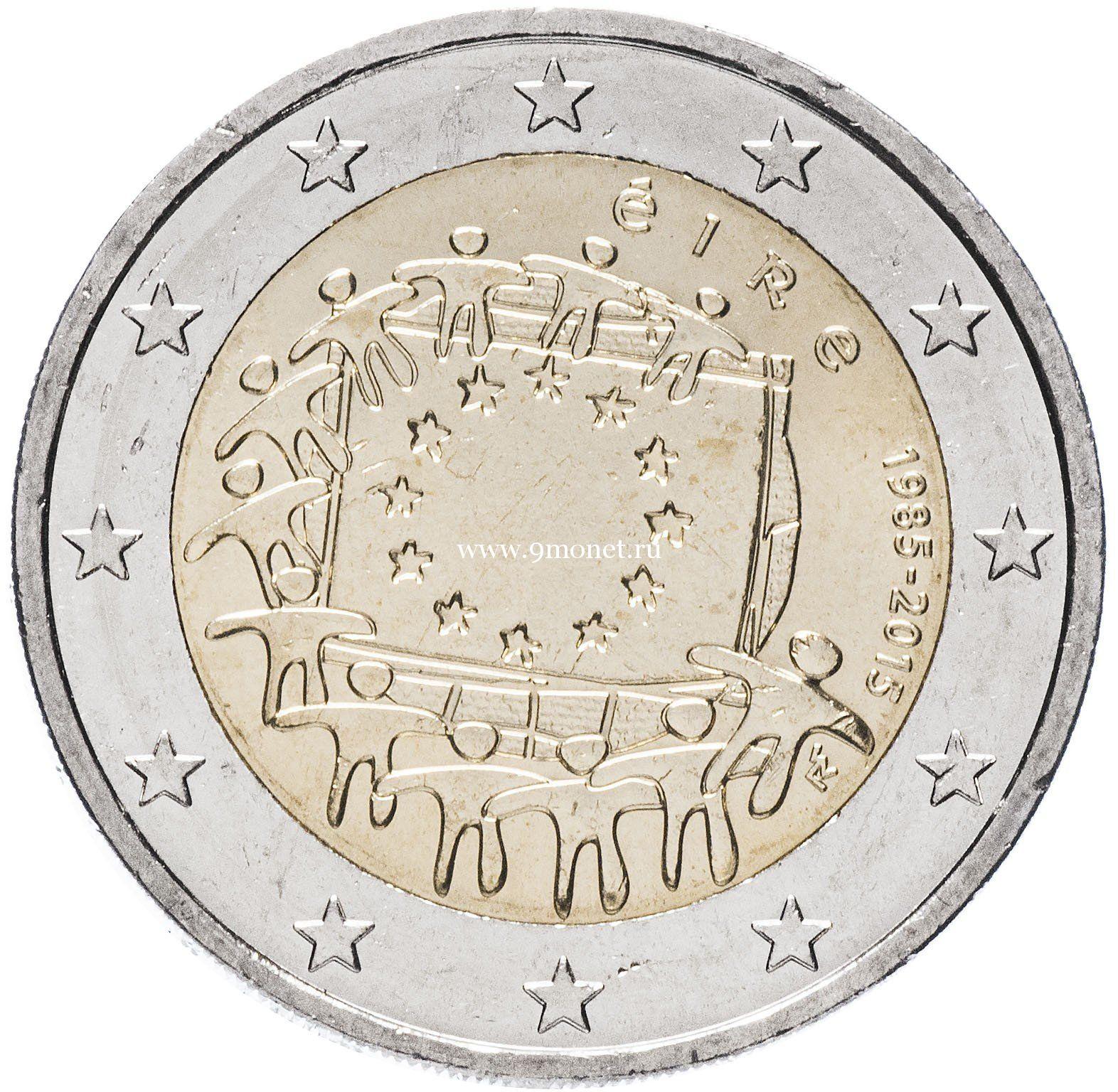Ирландия 2 евро 2015 года 30 лет флагу Европы