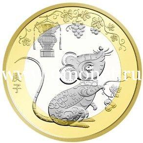 Китай 10 юаней 2020 Год Крысы мыши.