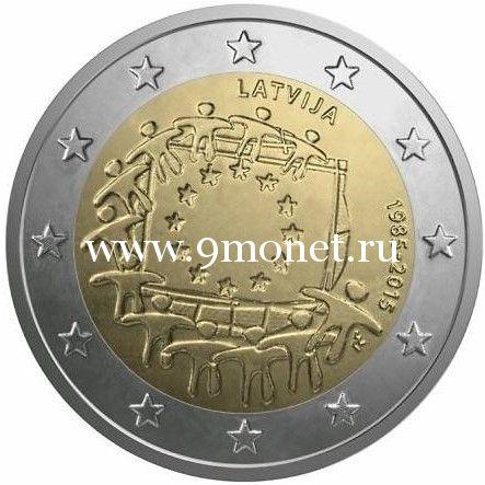 Латвия 2 евро 2015 - 30 лет флагу Европы
