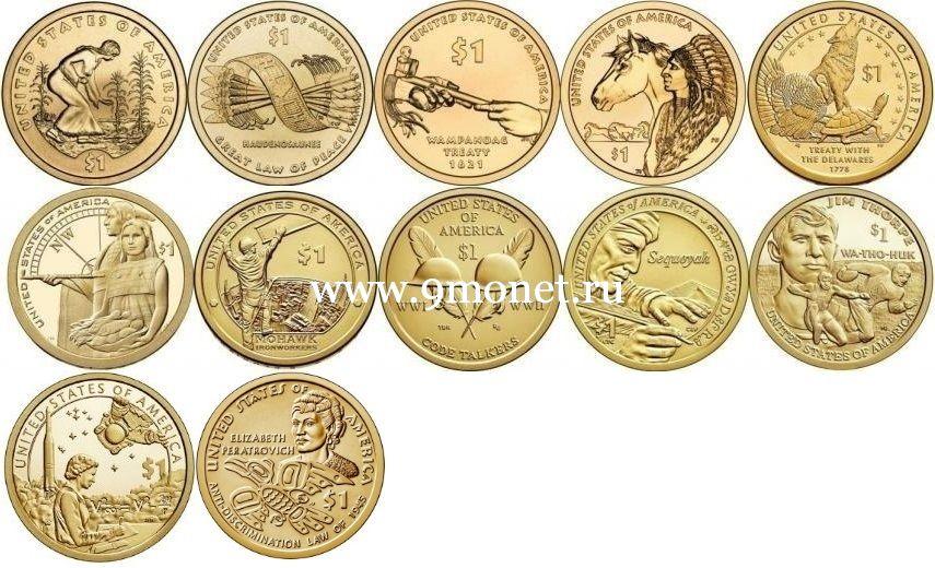 США набор монет 1 доллар США 2009-2020 Сакагавея (12 монет)
