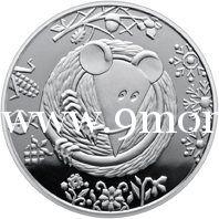 Украина 5 гривен 2020 года Год Крысы