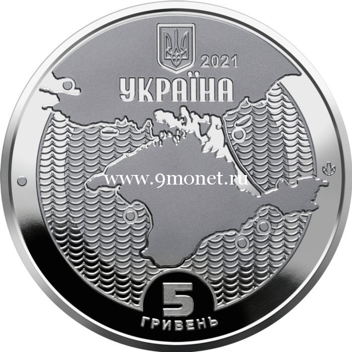 Украина 5 гривен 2021 года Маяки Украины