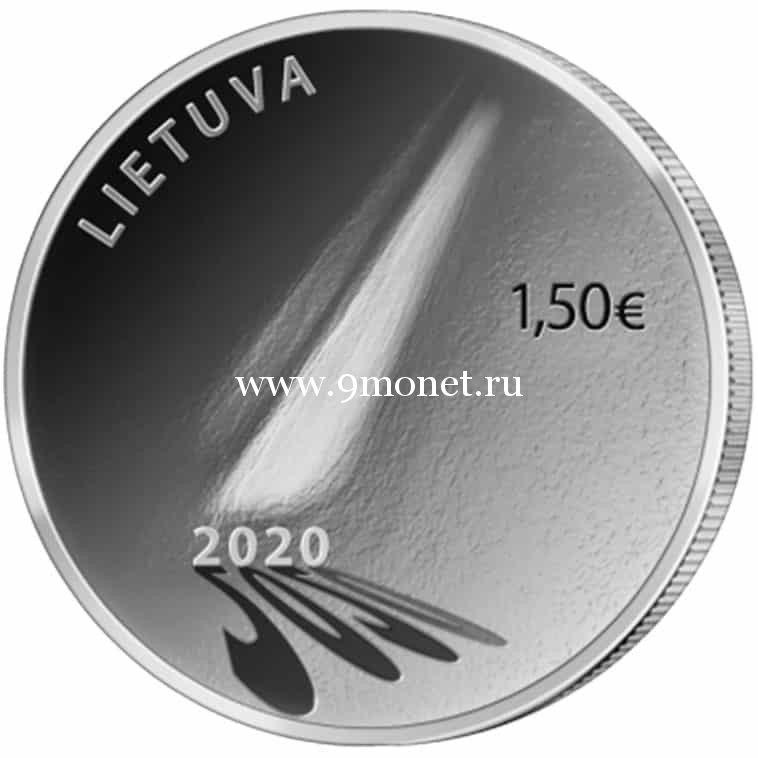 Литва 1,5 евро 2020 года Надежда.
