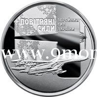 Украина 10 гривен 2020 года Воздушные Силы Вооруженных сил Украины.