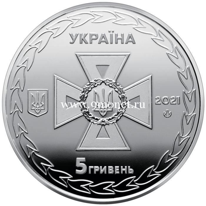 Украина 5 гривен 2021 года Украинские спасатели.