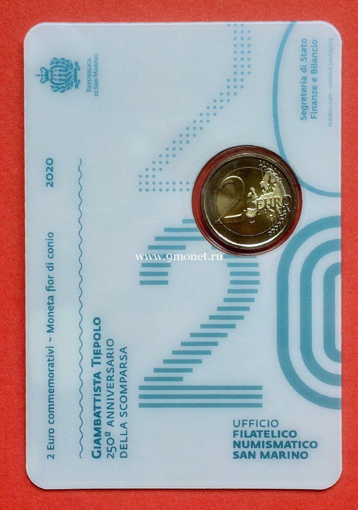 Сан-Марино 2 евро 2020 года Джованни Баттиста Тьеполо