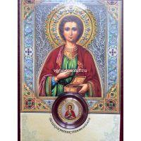 Сувенирная монета 10 рублей Великомученик Пантелеймон