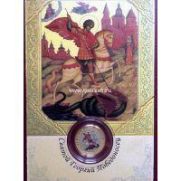Сувенирная монета 10 рублей Георгий Победоносец.