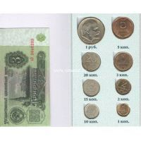 набор монет сберкнижка