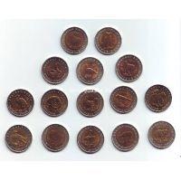 1991-1994 год. Россия набор 15 монет. Серии Красная книга.