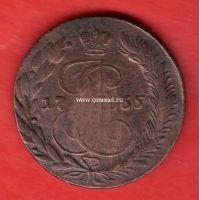 1765 год. Россия монета 5 копеек. ЕМ