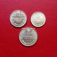 1916 год. Россия набор 3 монеты. 10,15,20 копеек. (серебро)