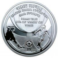 2006 год. Грузия монета 2 лари. 25 лет победе Динамо Тбилиси в кубке UEFA