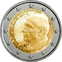 2016 год. Греция. Монета 2 евро. 120 лет со дня рождения Димитриса Митропулоса.