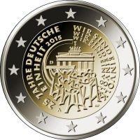 2015г. 2 евро. Германия. 25 лет объединения Германии.