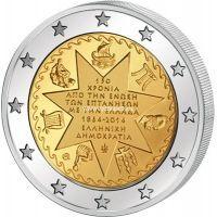 2014г. 2 евро. Греция. Ионические острова