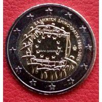 2015г. 2 евро. Греция. 30 лет флагу Европы.