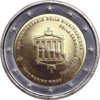 Сан-Марино памятная монета 2 евро 2015 года Объединение Германии.