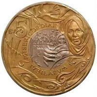 Сан-Марино монета 5 евро 2016 Год Милосердия.