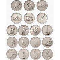 2014 год. Россия набор 18 монет 5 рублей серии 70-лет Победы в Великой Отечественной войне 1941-1945 г.