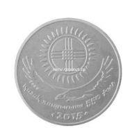2015 год. 50 тенге. «550 лет Казахскому ханству»