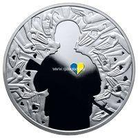 Монета Украины 2016 год. 5 гривен. Украина начинается с тебя.