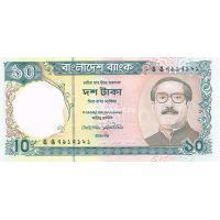 Бангладеш 1997 год. Банкнота 10 така. UNC