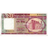 Бангладеш. 10 так. 1997 г.