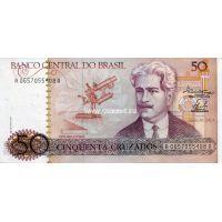 1986 год. Бразилия. Банкнота 50 крузейро.