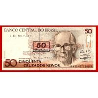 1990 год. Бразилия. Банкнота 50 Крузейро.