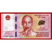 2016 год. Вьетнам. Банкнота 100 донг. UNC 65 лет Национальному Банку