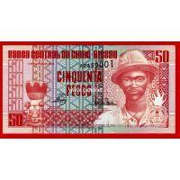 1990 год. Гвинея-Бисау. Банкнота 50 песо. UNC