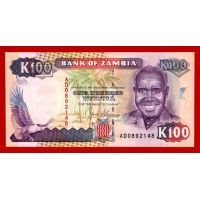 Замбия. 100 квача. 1991 год.