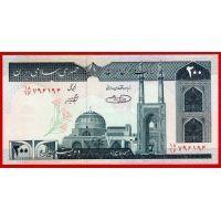 1982 год. Иран. Банкнота 200 риалов.