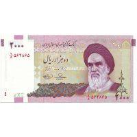 Иран. Банкнота 2007 года. 2000 риалов. UNC