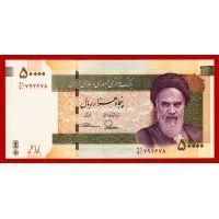 2006 год. Иран. Банкнота 50000 риалов. UNC