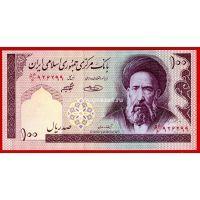 1985 год. Иран. Банкнота 100 риалов.